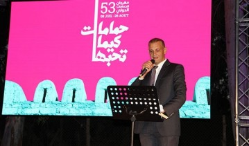 53ème édition du festival international de Hammamet 2017 : Plus de 40 spectacles
