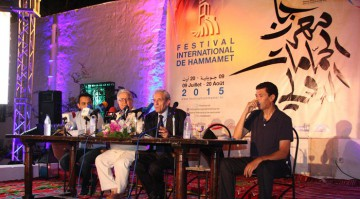 La 51ème édition du Festival International d'Hammamet